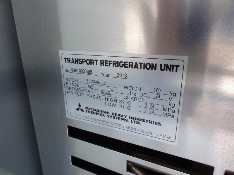 いすゞ 中型トラック 冷凍車ワイド格納PG付 画像