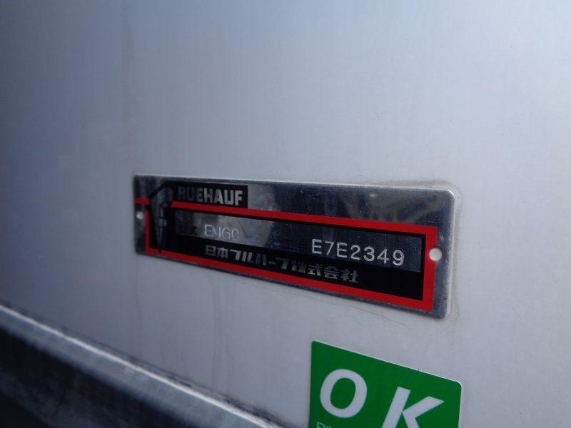 いすゞ 大型トラック 冷凍車エアサス(ジョロダ・スタンバイ付) 画像