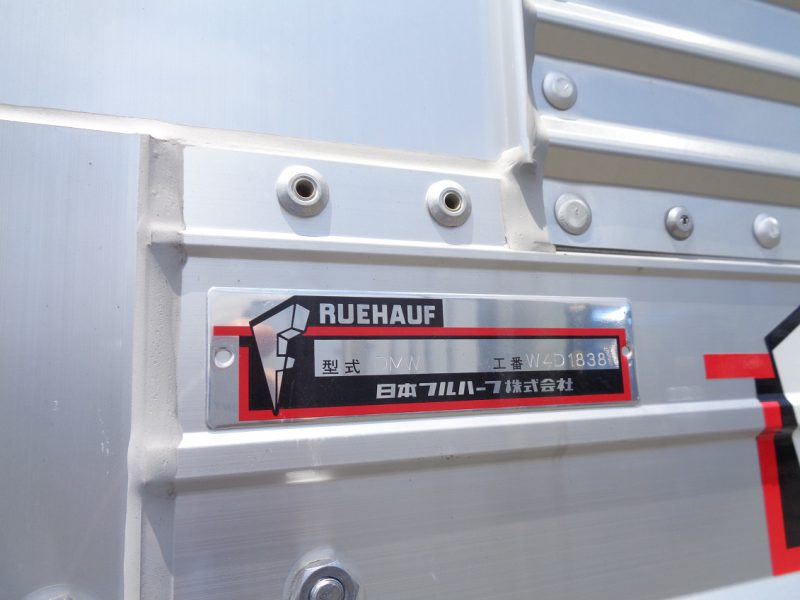 いすゞ 大型トラック ウィングワイドエアサス(6.9t)6.7m 画像