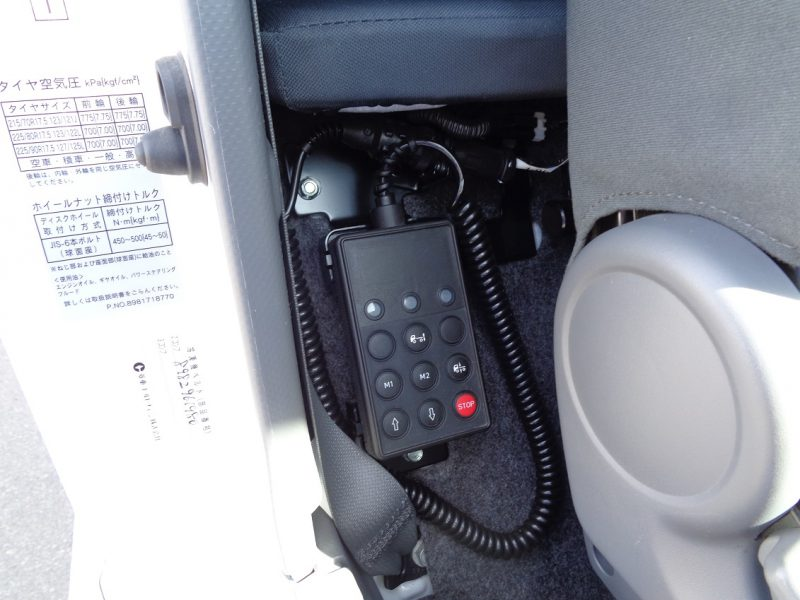 いすゞ 中型トラック 冷凍ウイングエアサス 画像