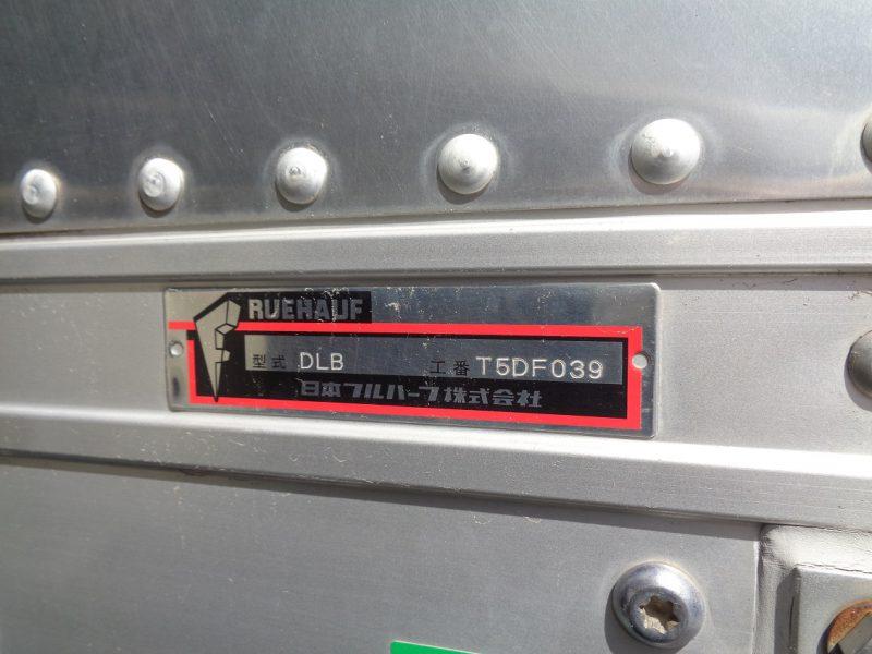 いすゞ 中型トラック ドライバンワイド格納PG付(7.3m) 画像